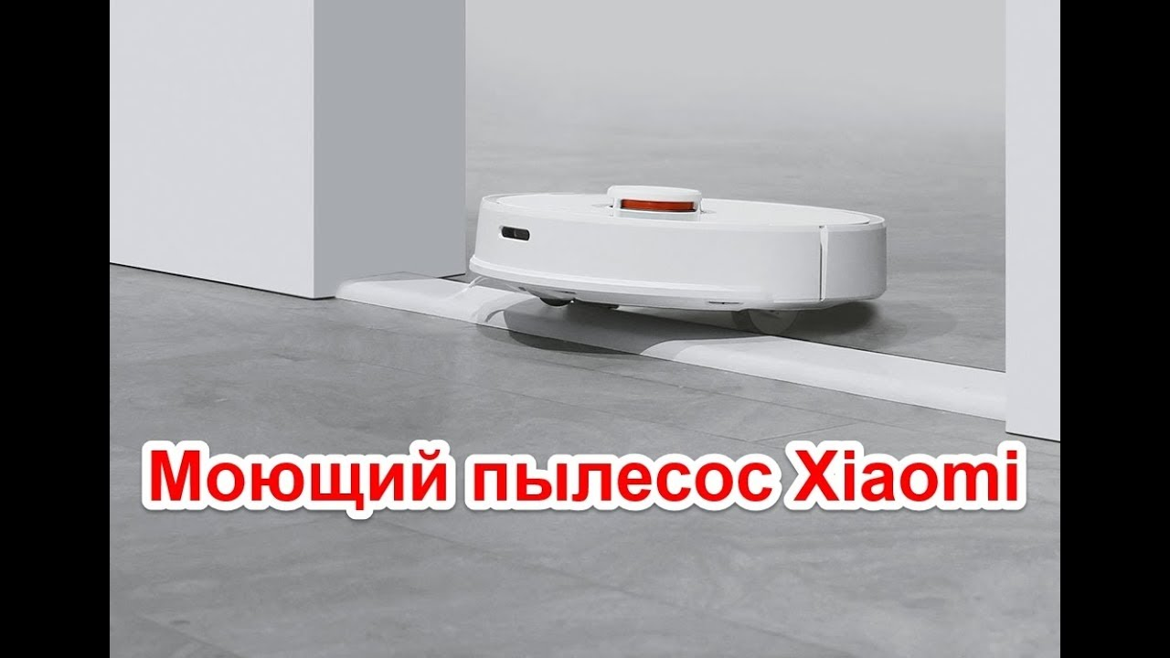 Xiaomi Roborock Sweep One